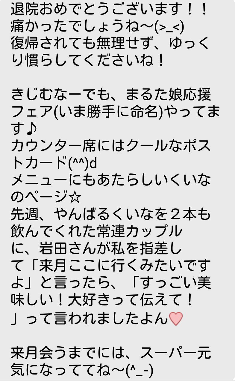 2015-12-03-14-52-04